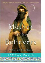 motherofthebelievers